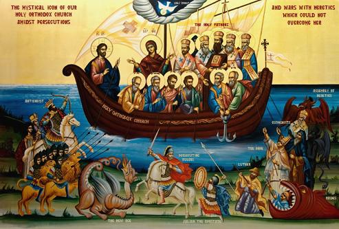 Igreja, Arca da Salvação